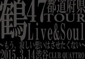 スクリーンショット 2015-09-01 21.40.44