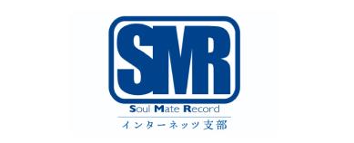Soul Mate Record インターネッツ支部
